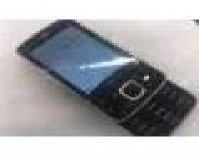 For Sale Nokia N96 16GB - emapia.com