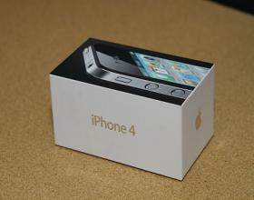 Latest New white apple iphone 4 32gb - emapia.com